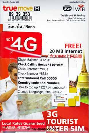 Prepaid Karte Thailand